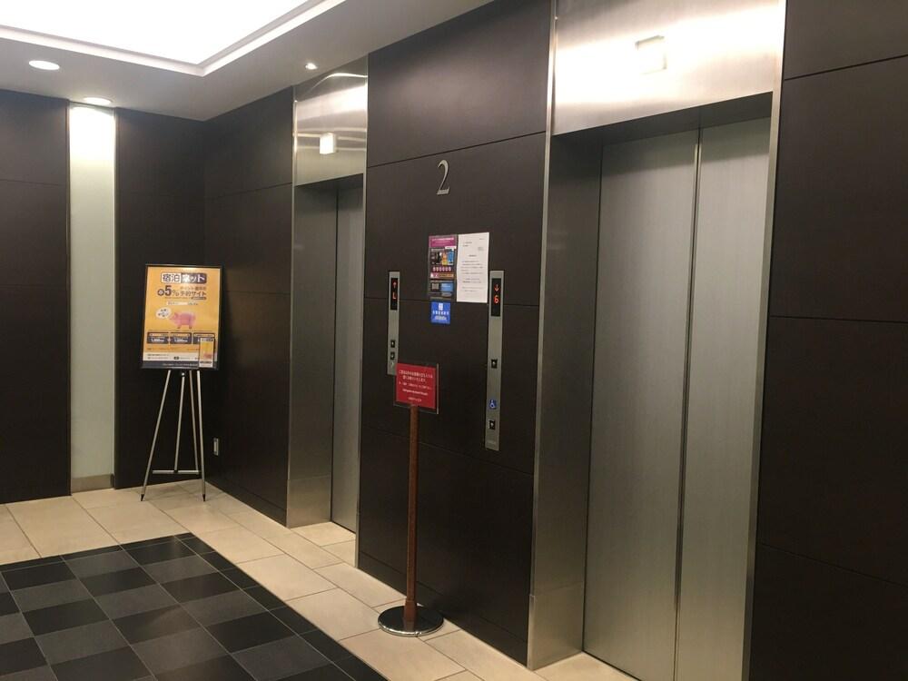 Gallery image of R&B Hotel Hachioji