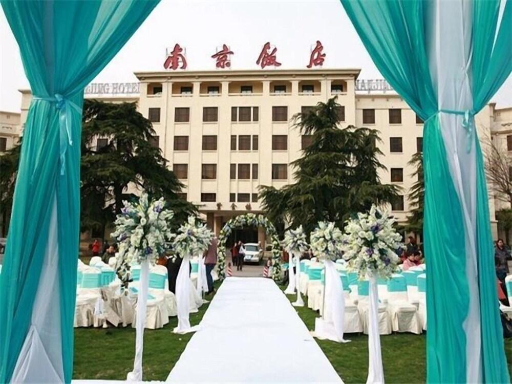 Gallery image of Jin Jiang Nanjing Hotel
