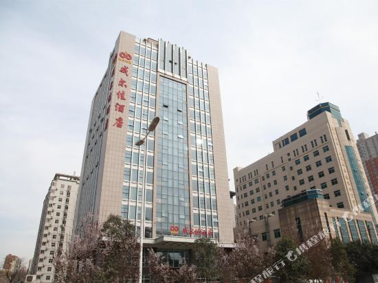 Wei'erjia Hotel