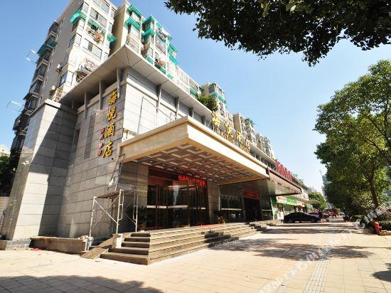 Yi Xiu Xing Haiyue Hotel