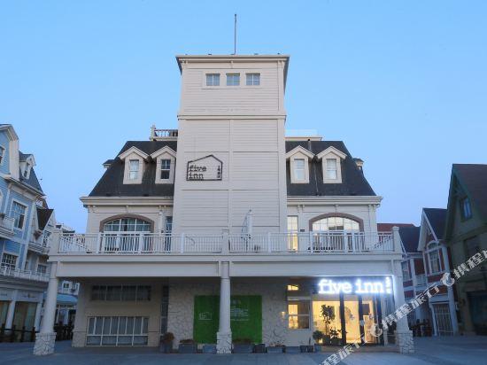 Five Inn
