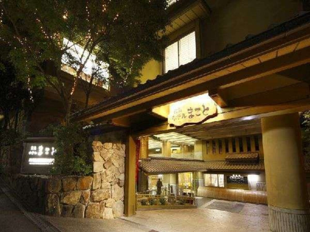 Gallery image of Miyajima Hotel Makoto