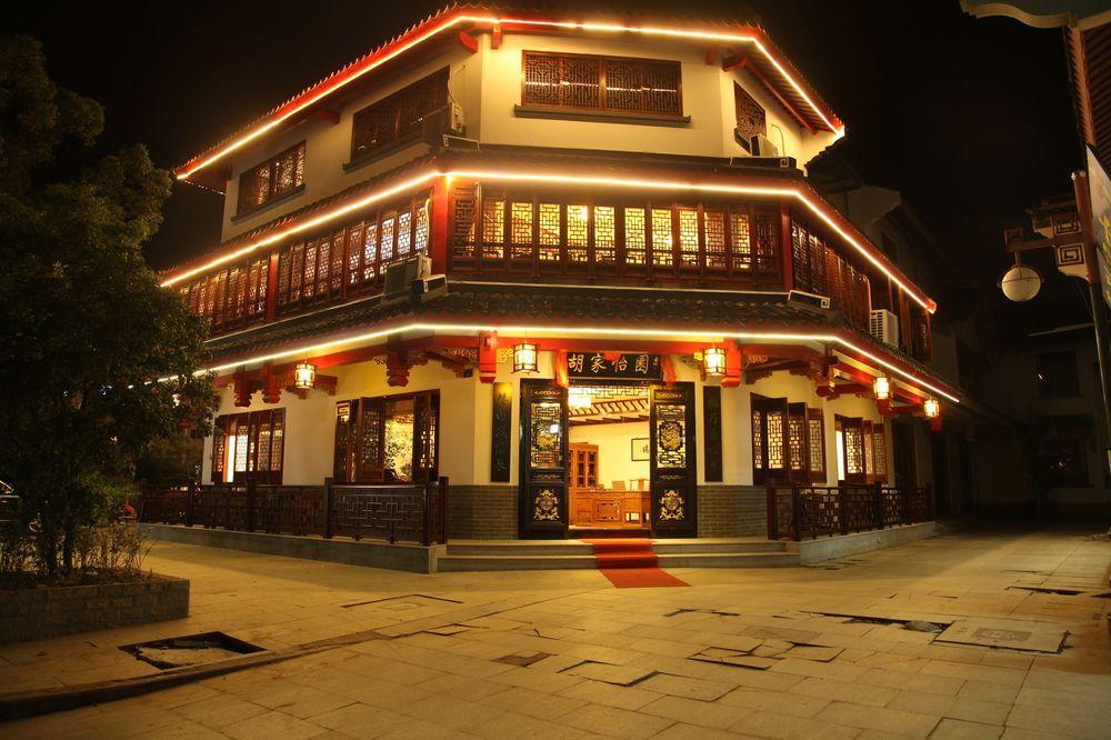 Hujia Garden Inn