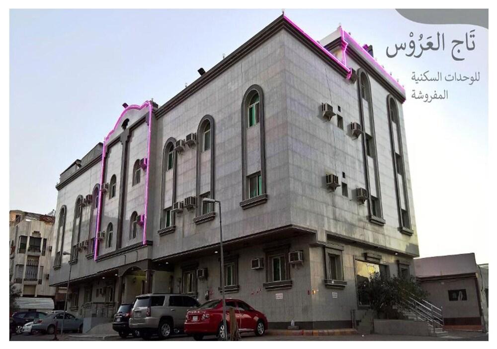 Taj Al Arous