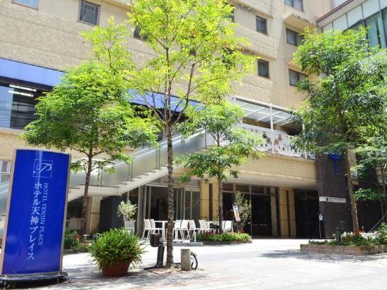Hotel Tenjin Place