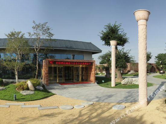 Tangyuan Garden Hotel
