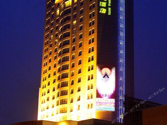 Xiongchu International Hotel