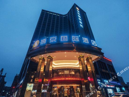 Bo Jing International Hotel
