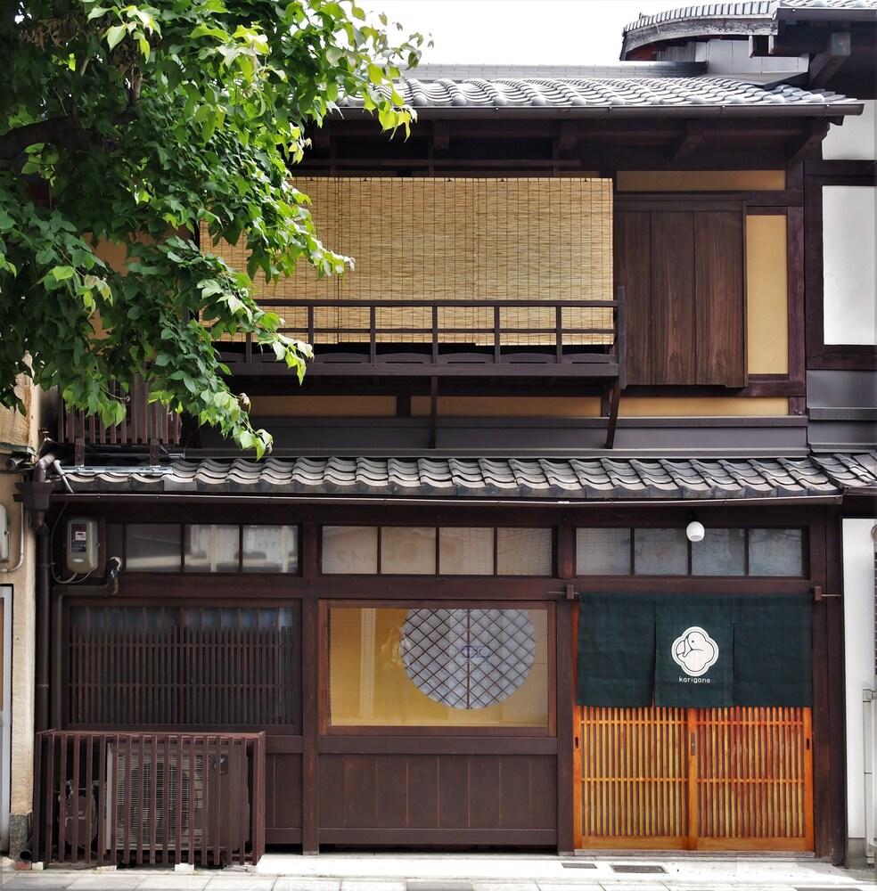 Kyoto Machiya Cottage Karigane