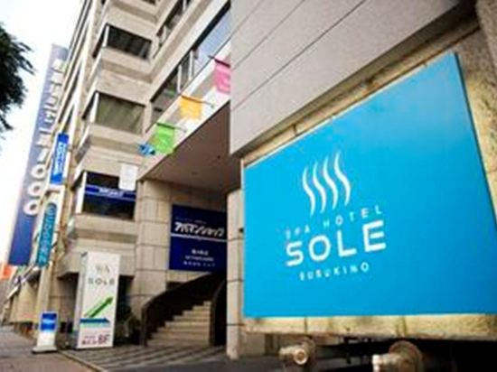 Spa Hotel Sole Susukino