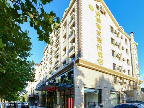 Orange Smart Boutique Hotel