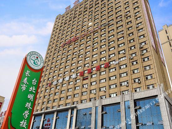 Yiji Sleep Luxury Hotel