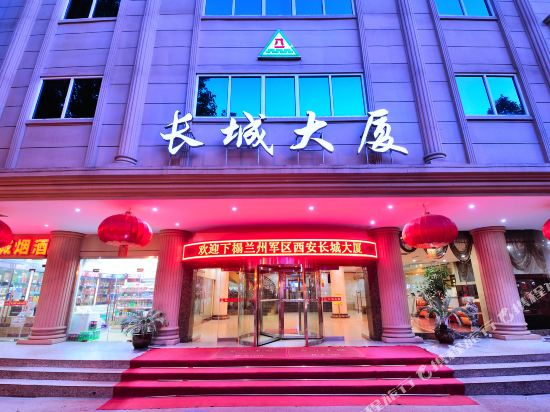 The Great Wall Building Hotel
