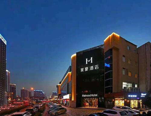 Mehood Hotel Xi'an Gaoxin Road