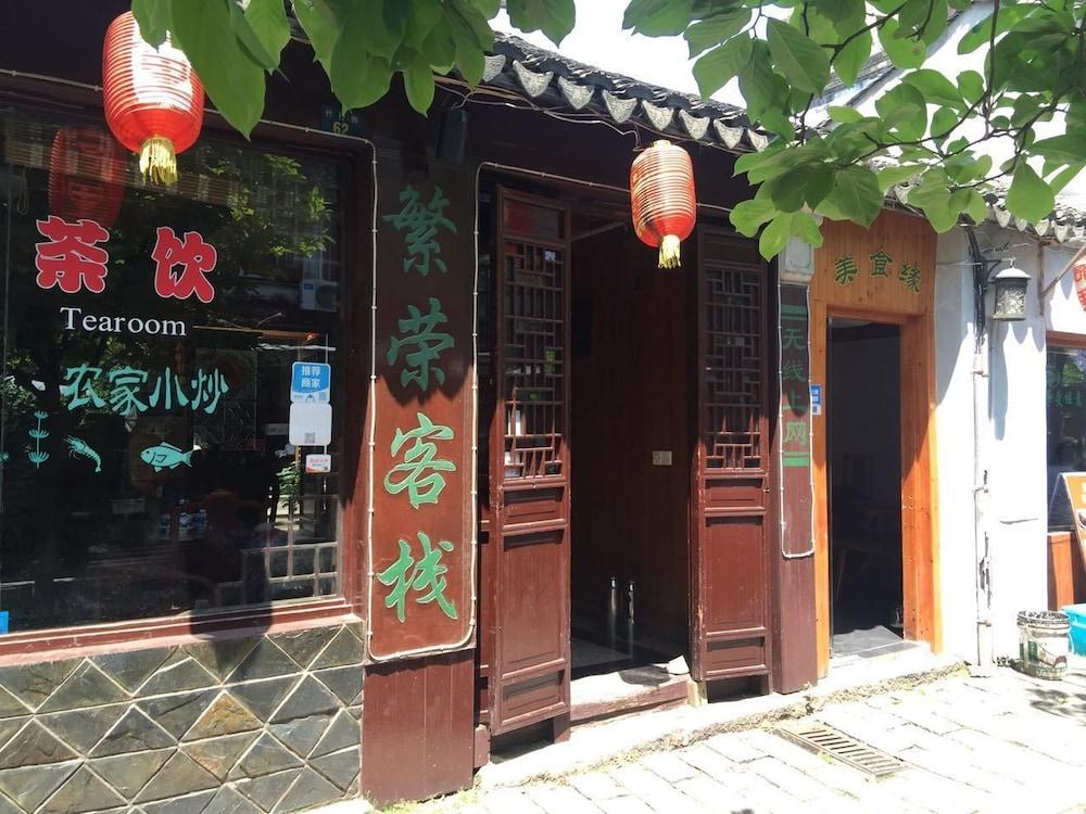 Suzhou Tongli Fanrong Inn
