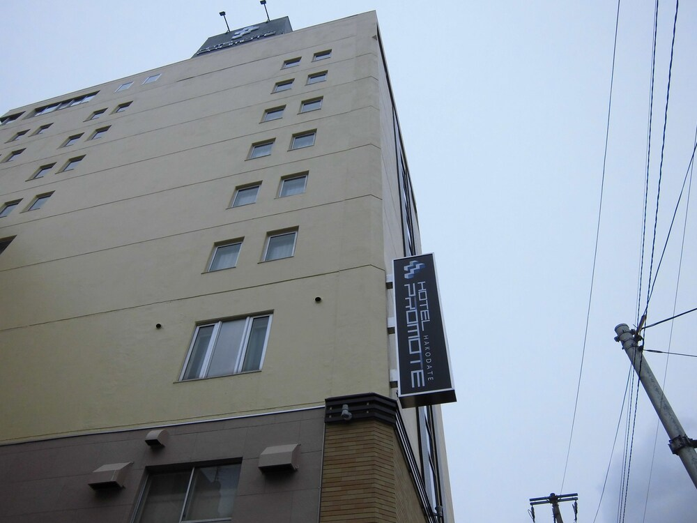 Gallery image of Hotel Promote Hakodate