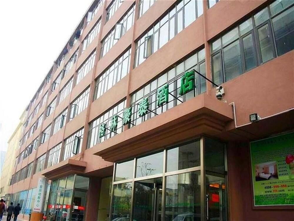 Gallery image of Greentree Inn Haiguang Temple