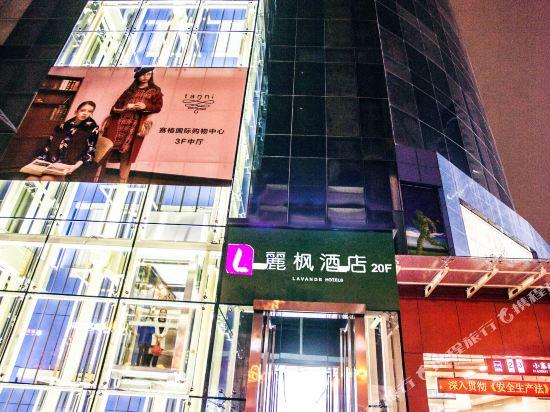 Lavande Hotel Xi An Xiaozhai Metro Station Giant W