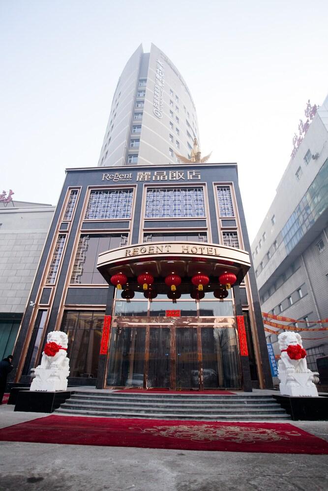 Changchun Regent Hotel