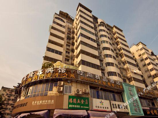 Xinlongxin Fashion Boutique Hotel