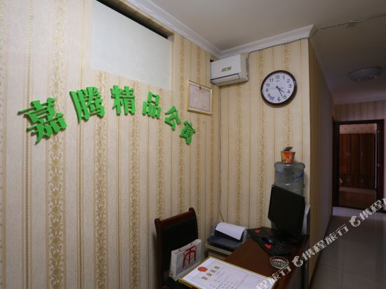 Jiateng Boutique Apartment Hotel Xi'an