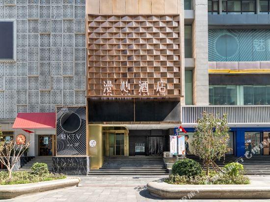 Man Xin Hotel