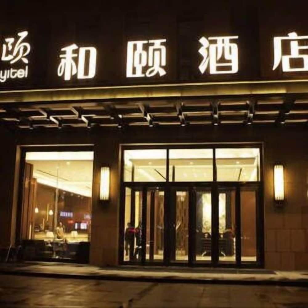 Yitel Hotel