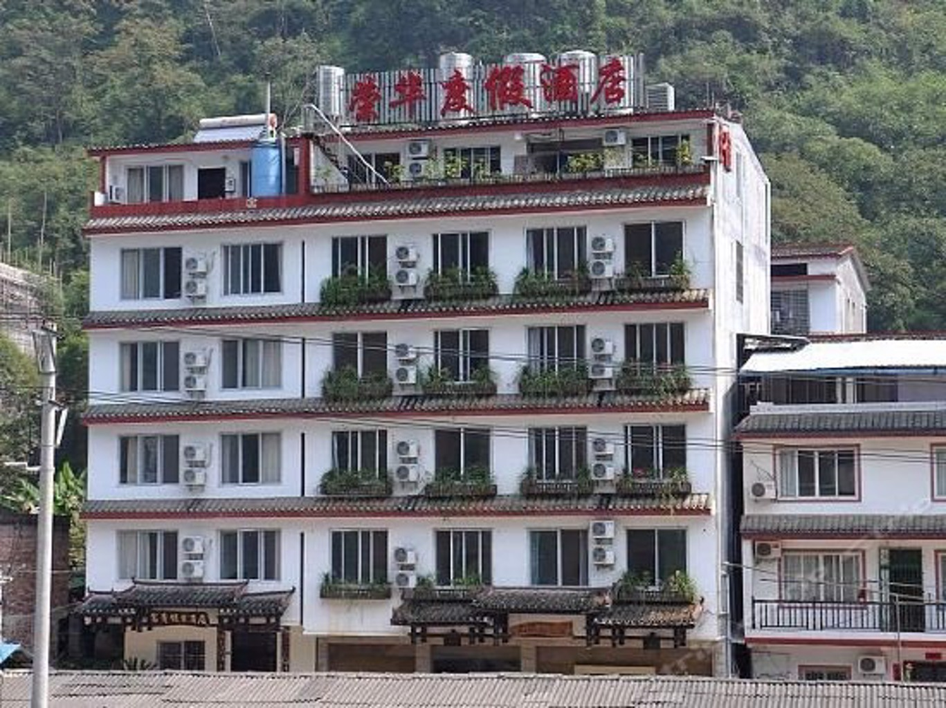 Gallery image of Ronghua Hotel