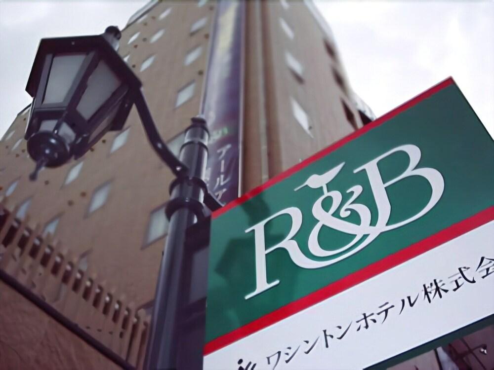Gallery image of R&B Hotel Kumamoto Shimo tori