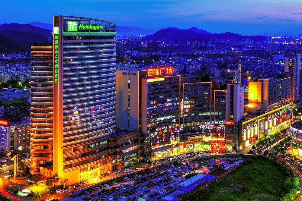 Holiday Inn Hangzhou Xiaoshan