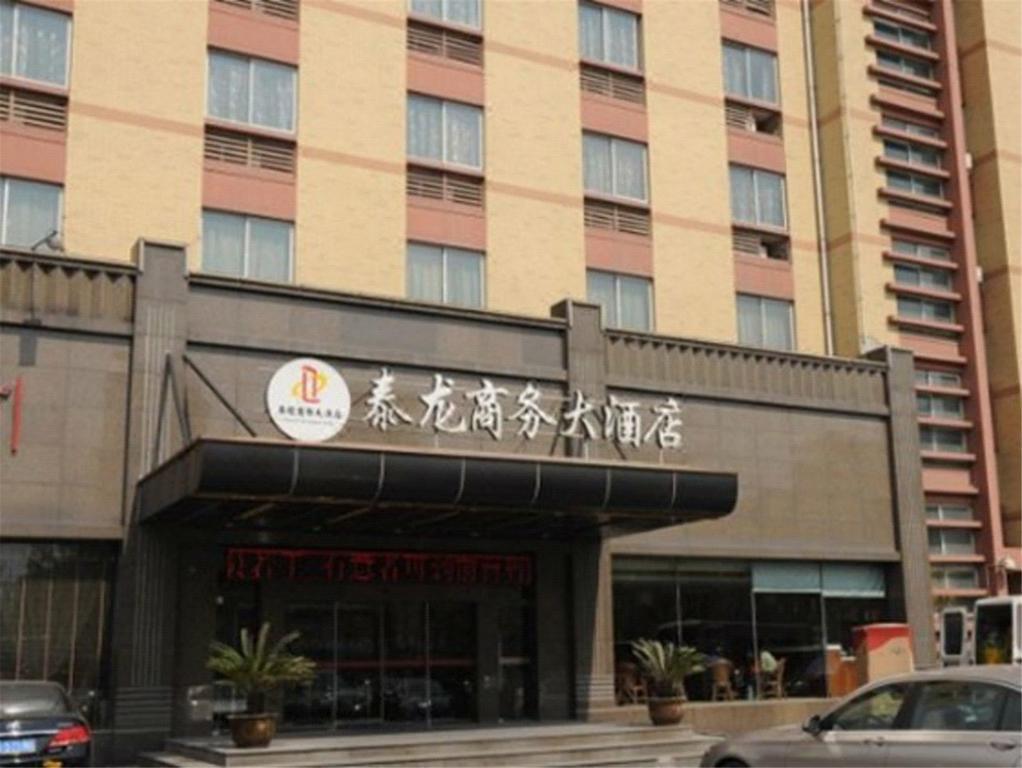 Hangzhou Tailong Business Hotel