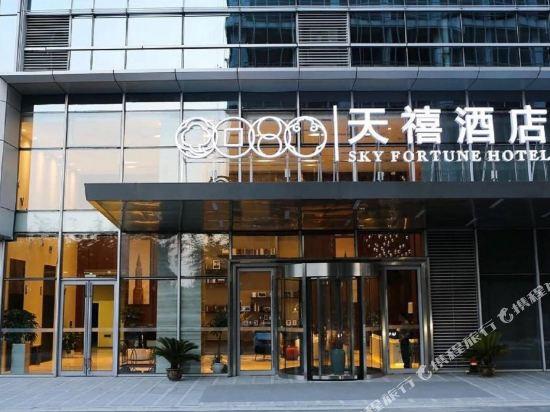 Sky Fortune Hotel