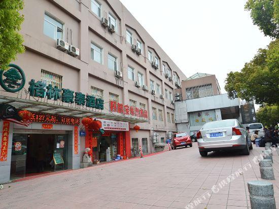 GreenTree Inn Jiangsu Nanjing Zhongyangmen Railway Station Express Hotel