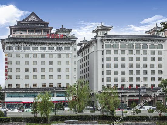 Xian Fuhai Mingdu Hotel