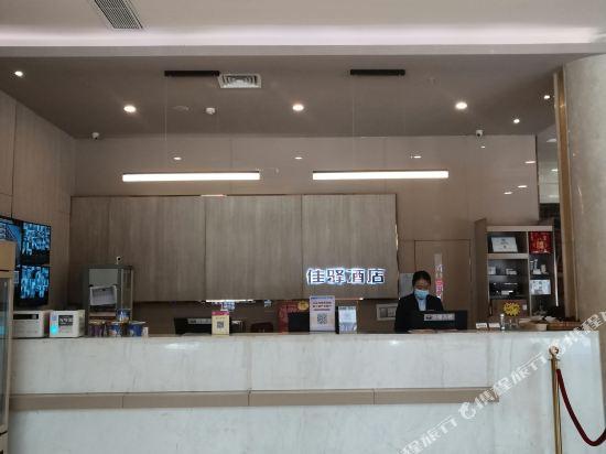 Gallery image of Grace Inn Shenyang Railway Station Shengli N Street Branch