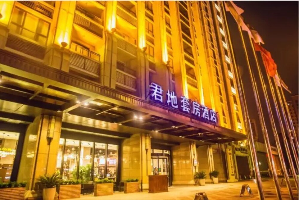 Golden Tulip K Land Suzhou Residence