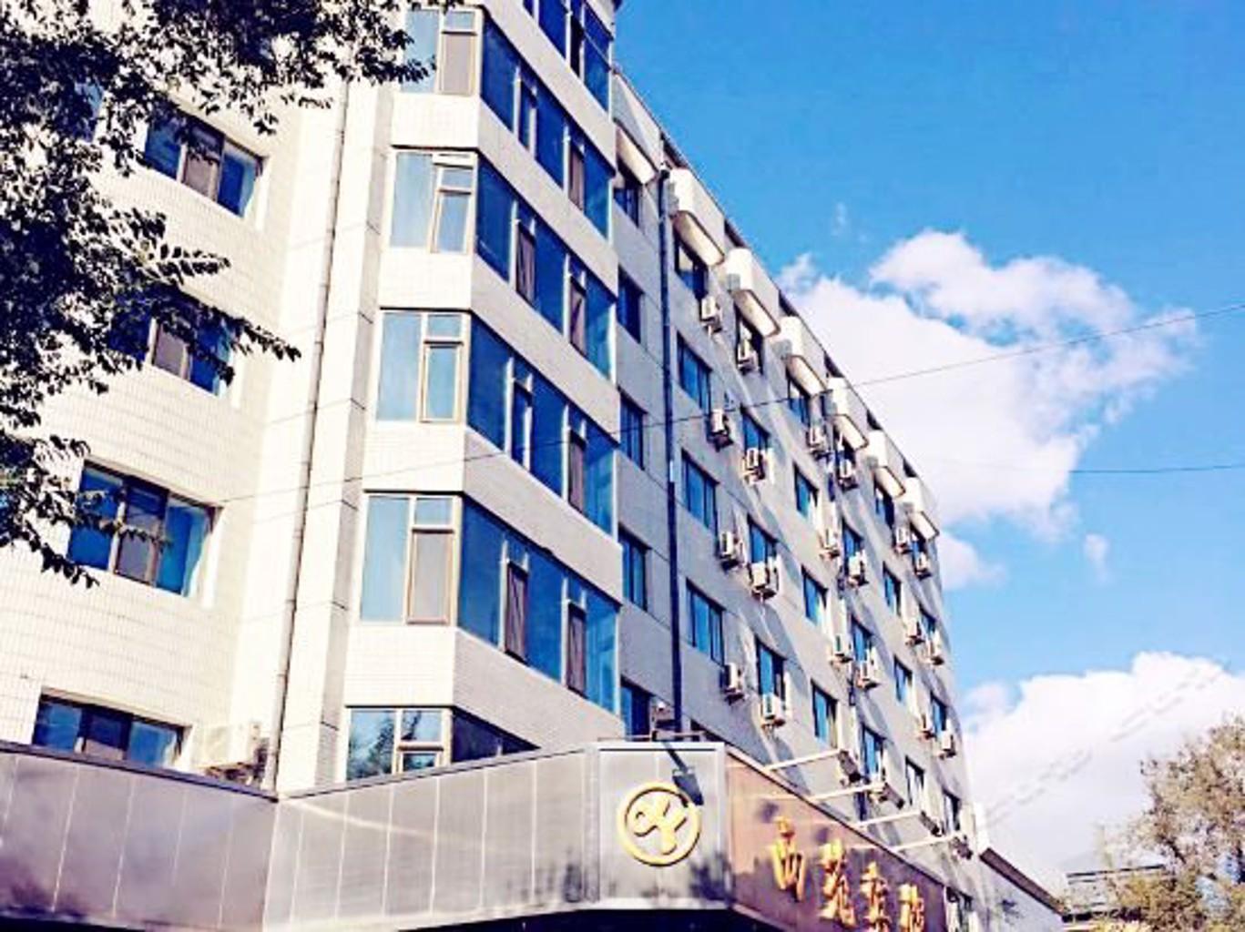 Xiyuan