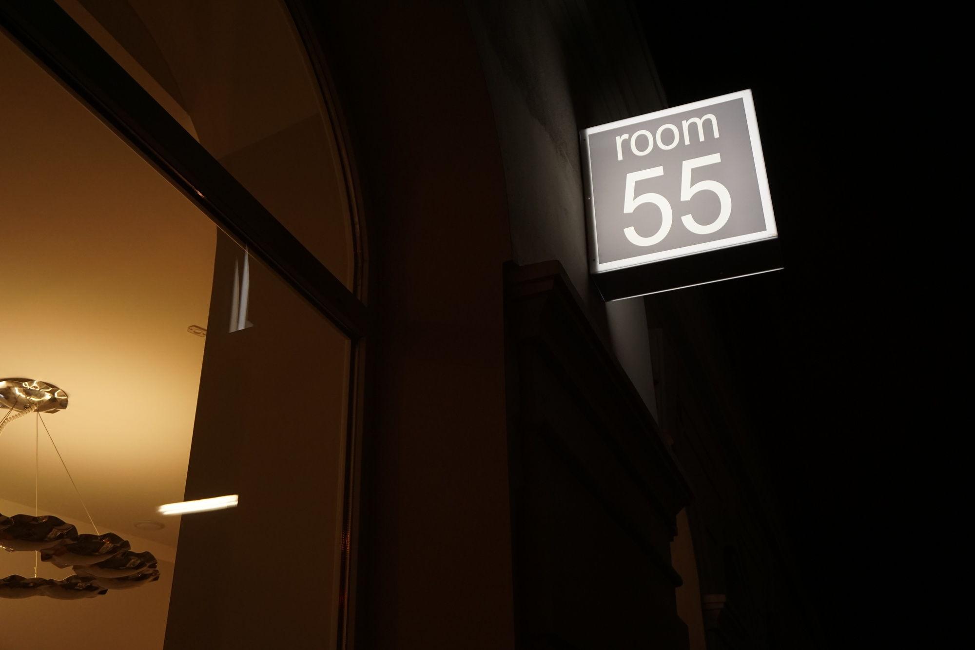 Room 55 (روم ۵۵)