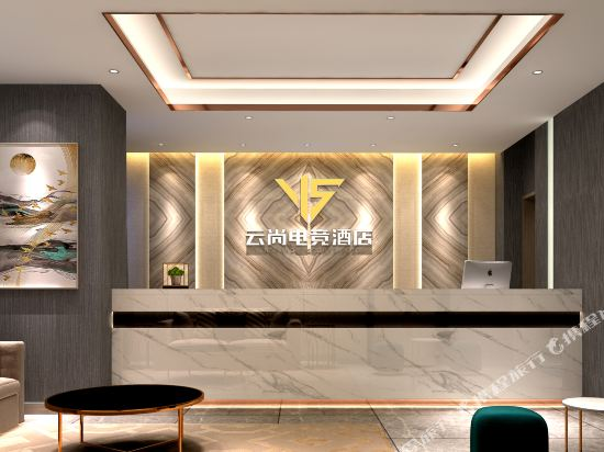 Changchun Yunshang Electric Competition Hotel