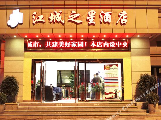 Jiangchengzhixing Hankou Railway Station