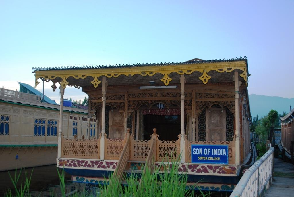 Gallery image of Hermes Houseboat