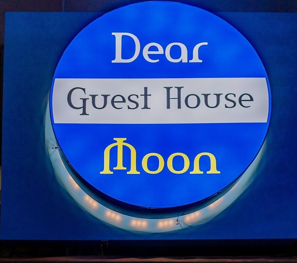 Guesthouse Dear Moon