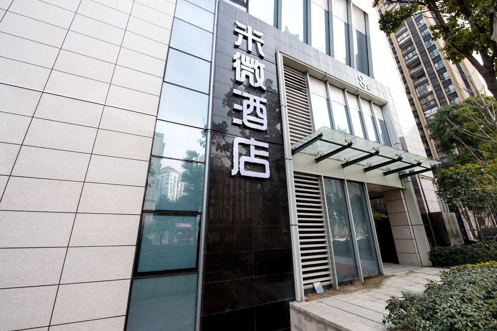 Miwei Light Luxury Aparthotel