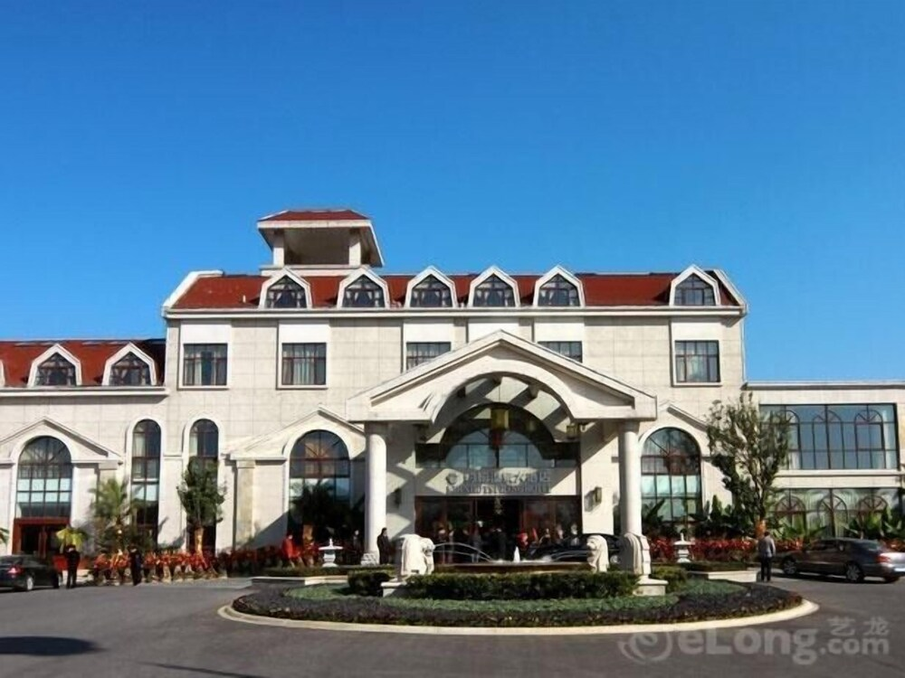 Nanjing John Hot Spring Hotel