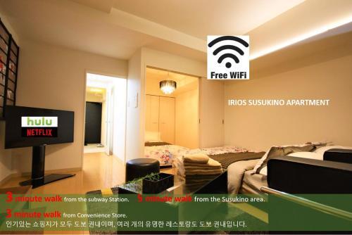 Irios 205 Susukino Apartment