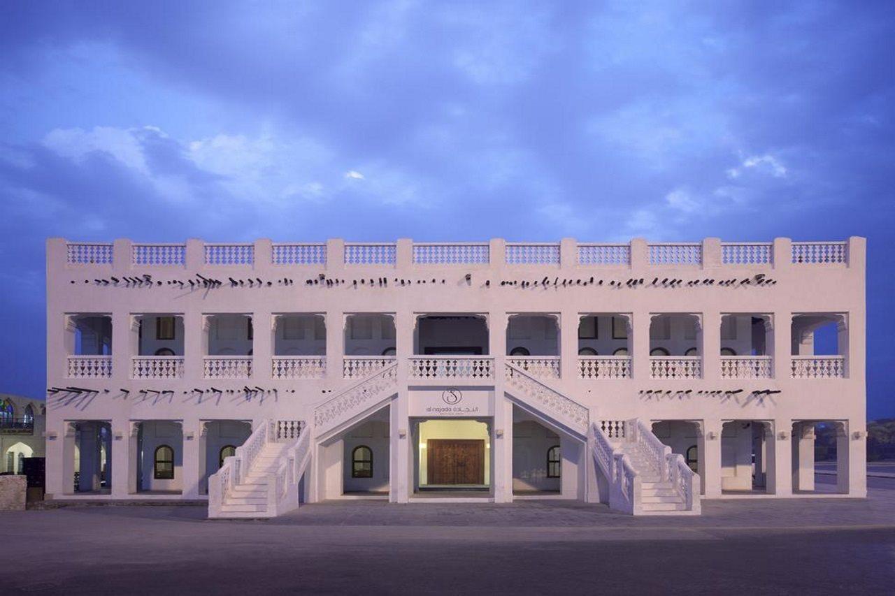 Al Najada Boutique Hotel
