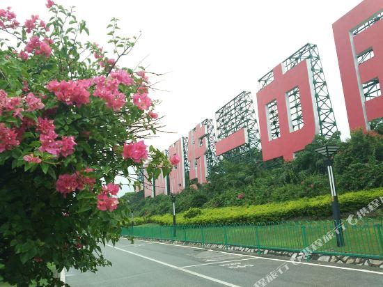 Xiamen Sunshine Beach Inn