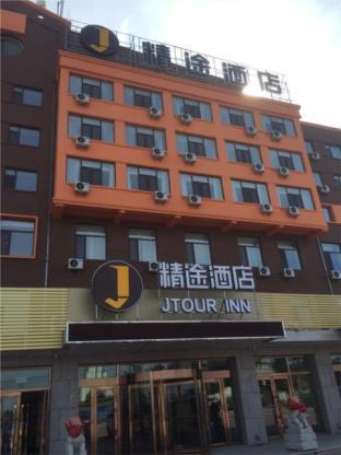 Jtour Inn Changchun Shifan University Xiangjiang Jiaju