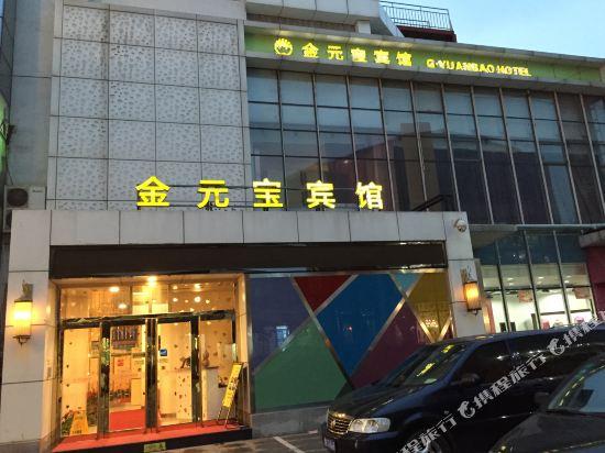 Jinyuanbao Hotel