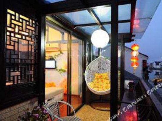 Xitang Shui'an Yangguang Theme Hostel
